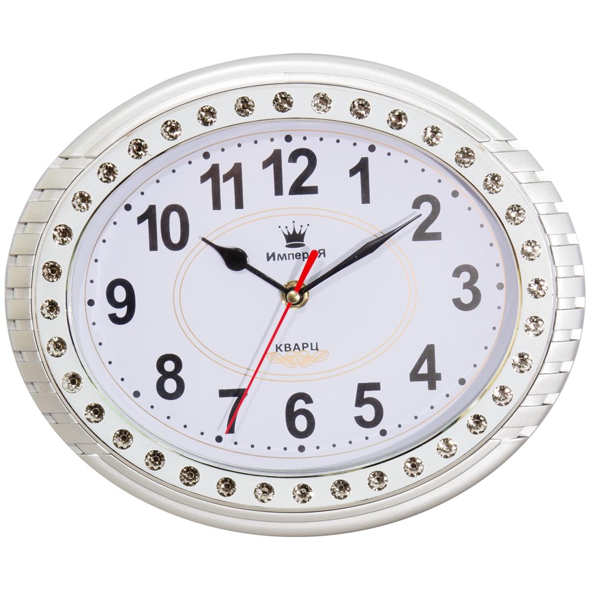 Настенные часы 4501024