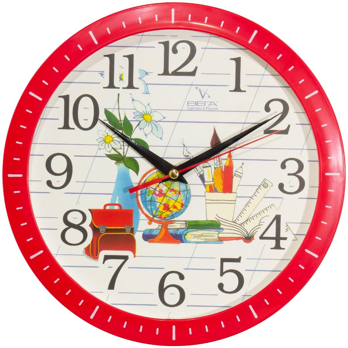 Настенные часы Школа