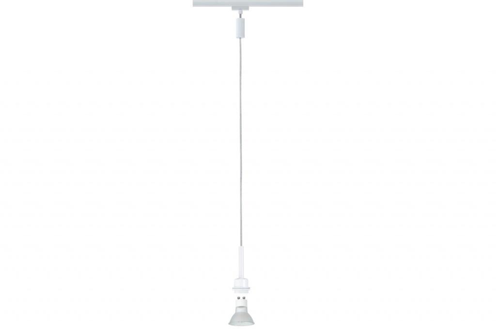 Светильник URail LED Pendel 1x3,5W GZ10, белый цена
