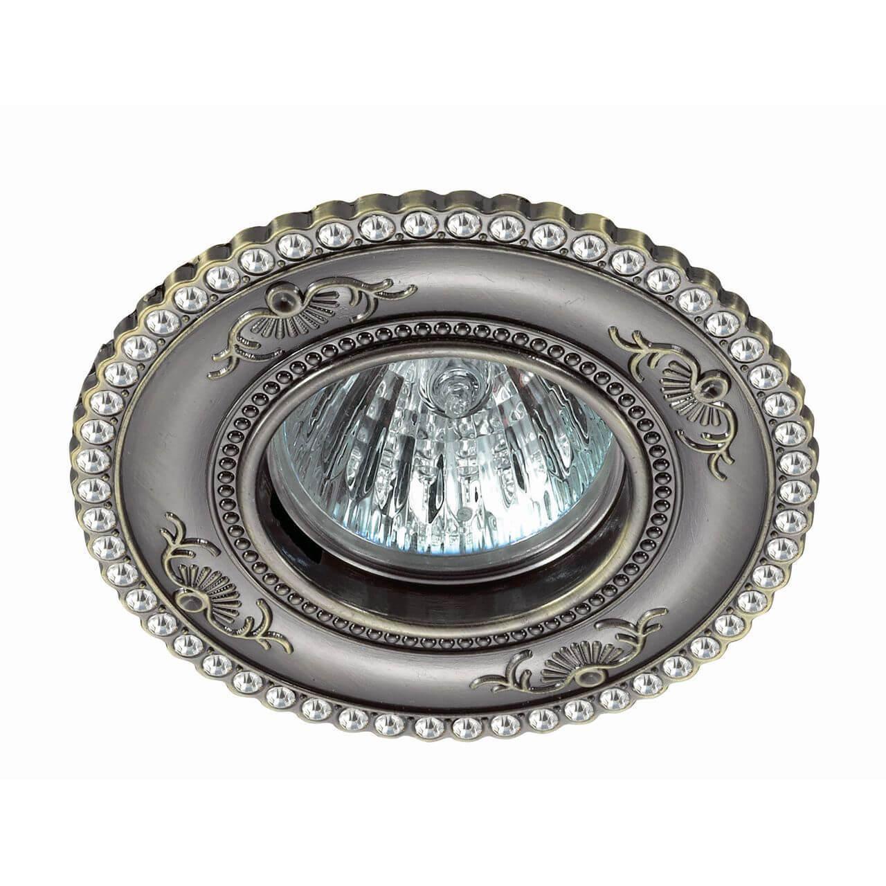 Встраиваемый светильник Novotech 370341, GX5.3, 50 Вт