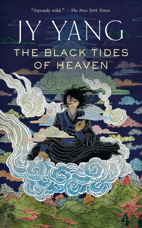 цены на Jy Yang THE BLACK TIDES OF HEAVEN  в интернет-магазинах