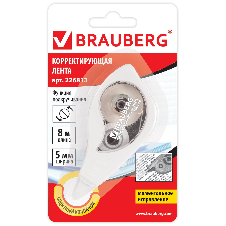 Корректирующая лента BRAUBERG, с подкручиванием, блистер