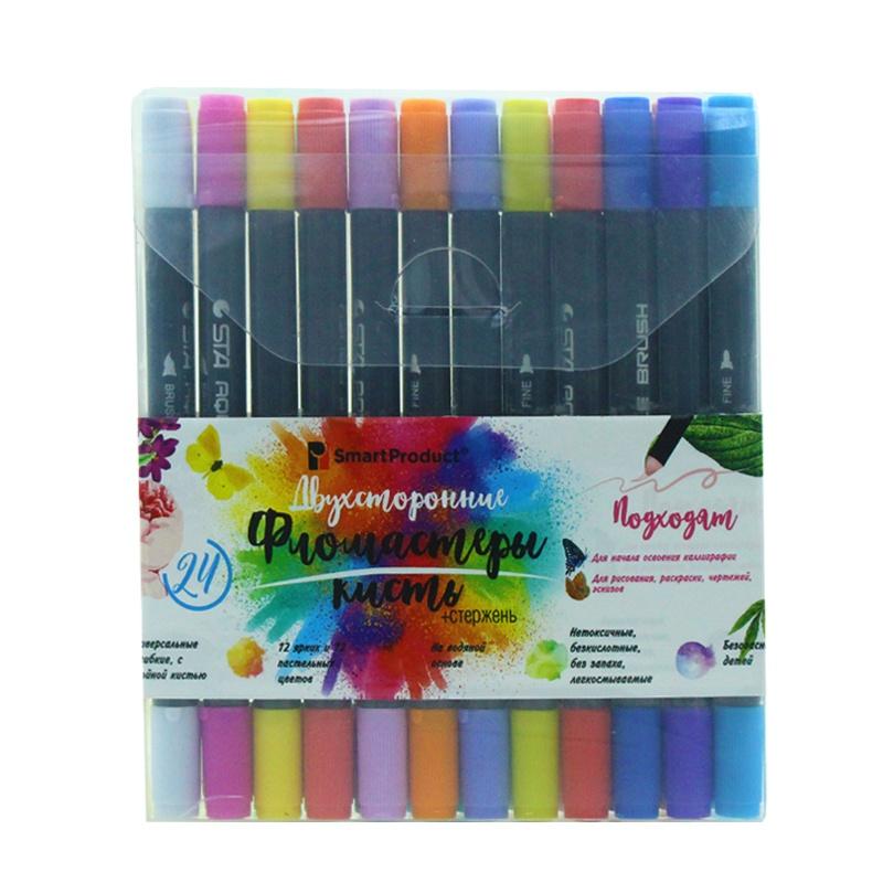 24 цвета двусторонние фломастеры кисть+стержень для каллиграфии прописей рисования раскраски маркеры