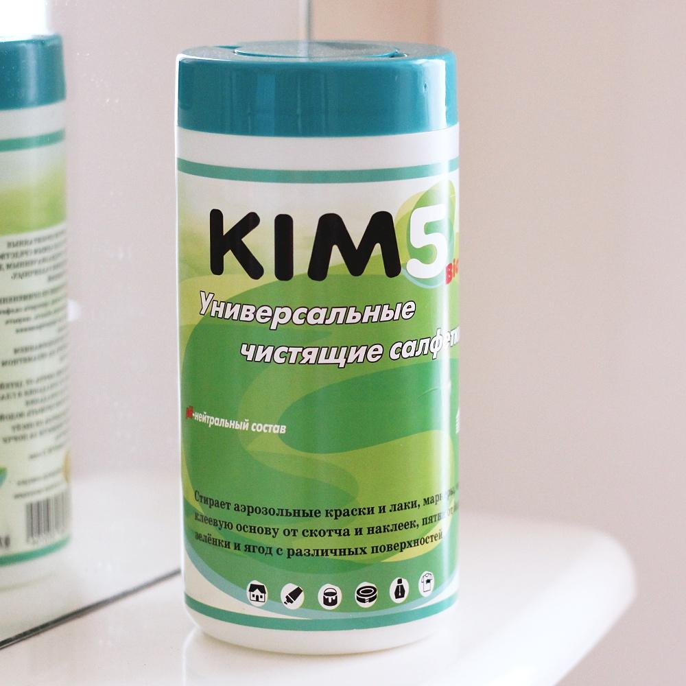 КИМ 5 универсальное чистящее в Малой