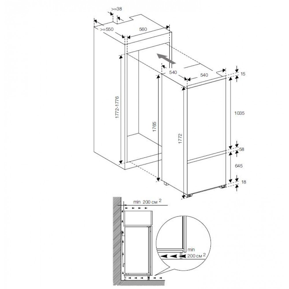 Встраиваемый холодильник GRAUDE IKG 180. 0 GRAUDE