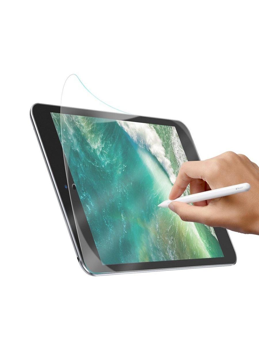 Фото - Защитная пленка Apple iPad Pro 10,5 Baseus Paper-like film For 0.15mm защитная пленка tiptop apple ipad air ipad air2 4605180004730