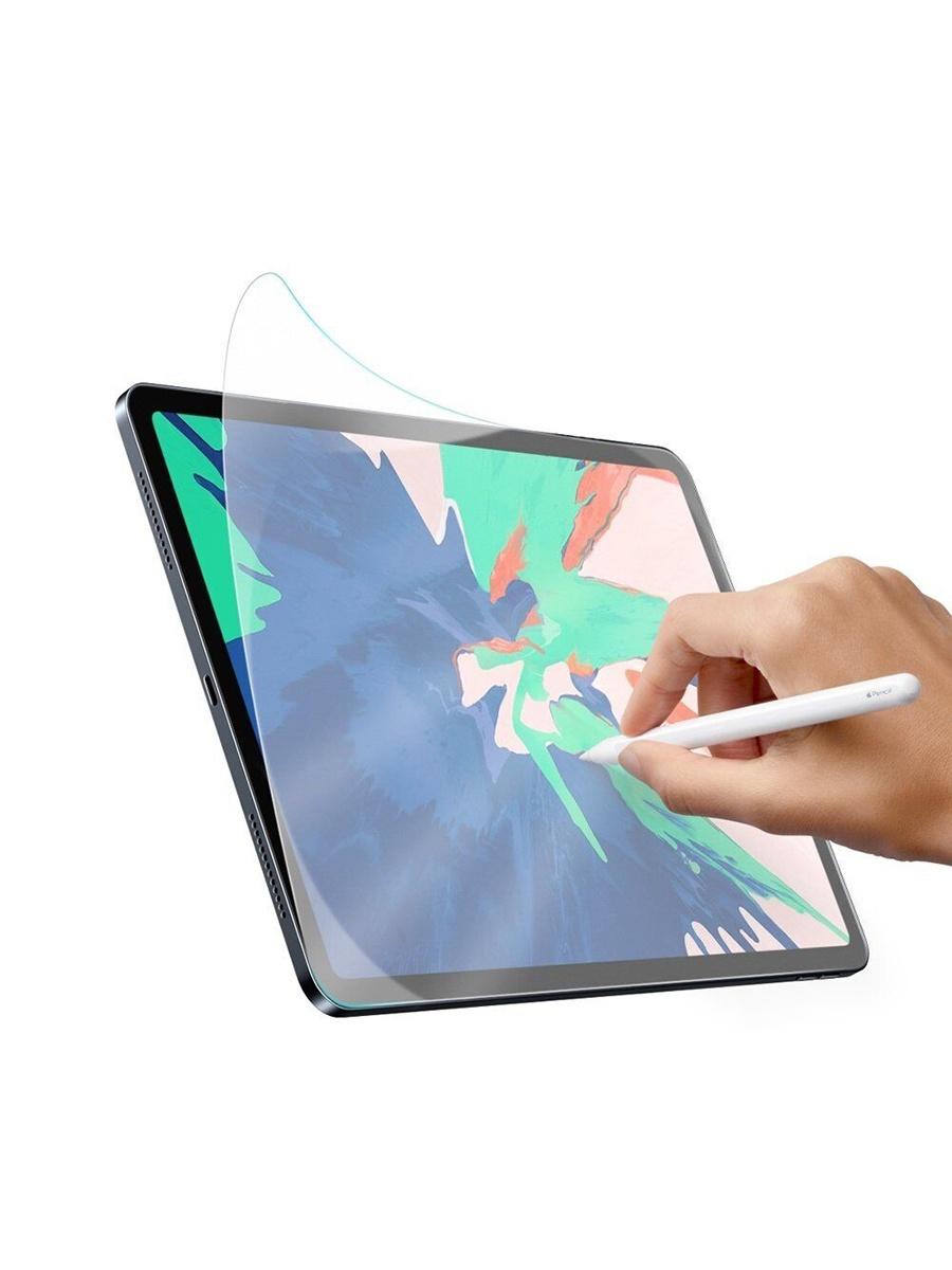 """Защитная пленка Apple iPad Pro 12,9"""" Baseus Paper-like film For 0.15mm"""