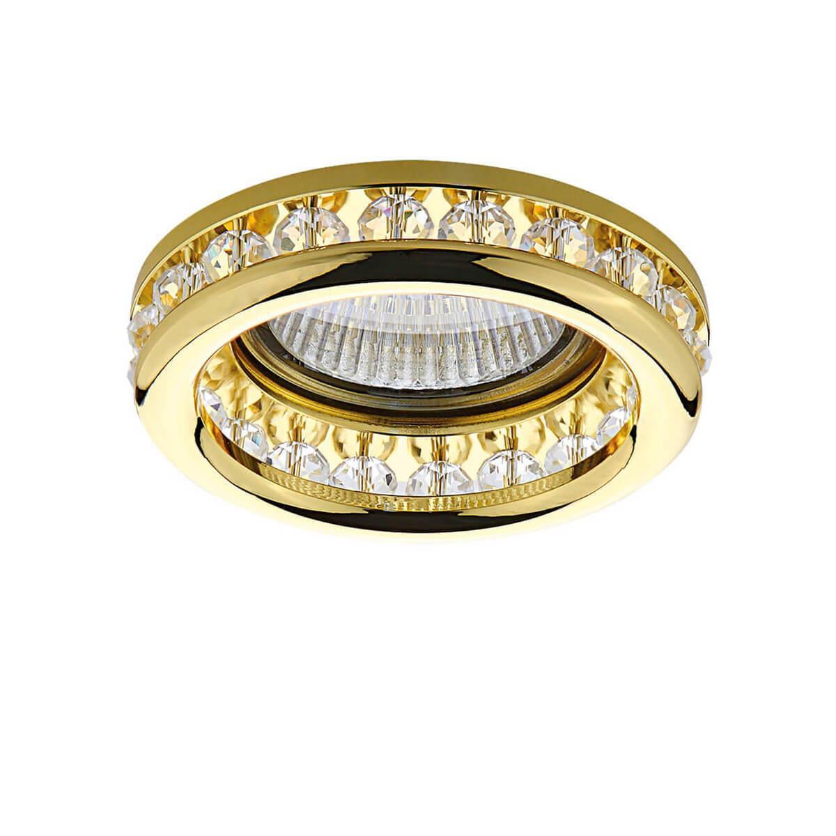 Встраиваемый светильник Lightstar 031702, GU5.3, 50 Вт цены