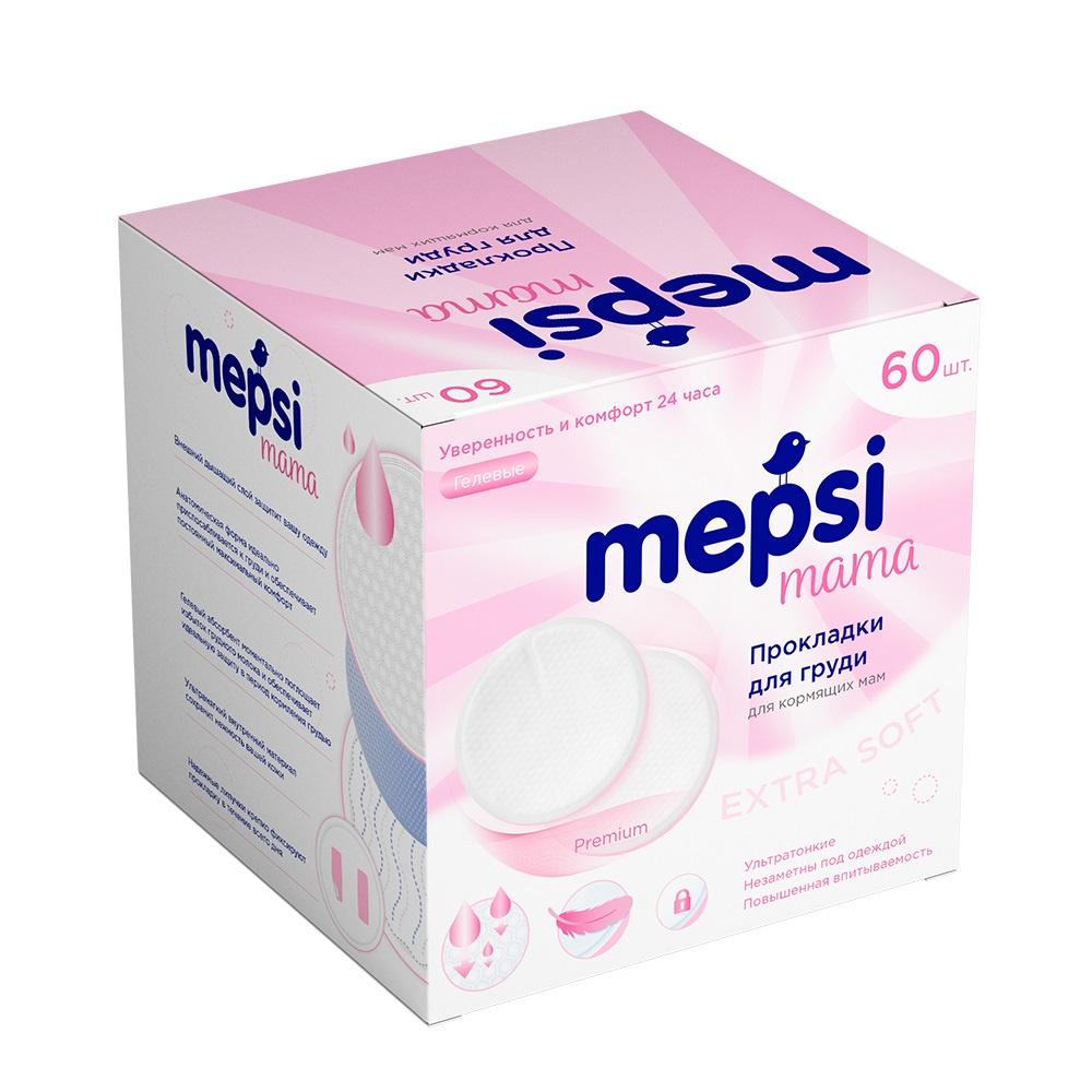 Прокладки для груди впитывающие MEPSI 60 шт.