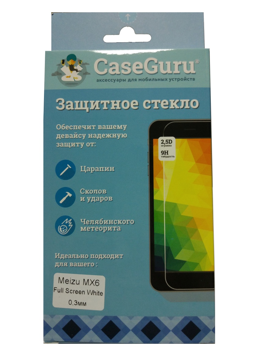 Защитное стекло для Meizu MX6 (белая рамка) все цены