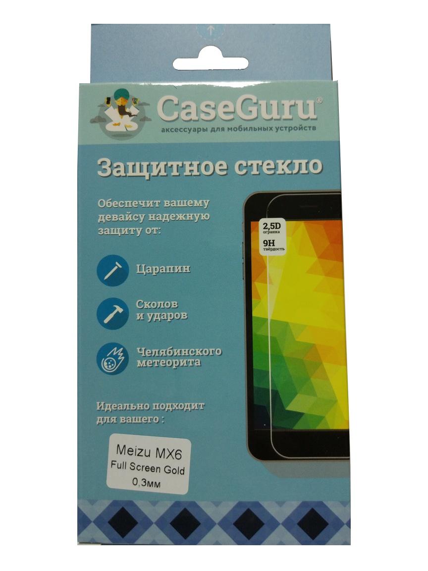 Защитное стекло для Meizu MX6 (золотая рамка) escach meizu mx6 телефон чехол meizu mx6 защитная оболочка анти борьба гарнитуры meizu телефон раковина жесткая оболочка джентльмен черный