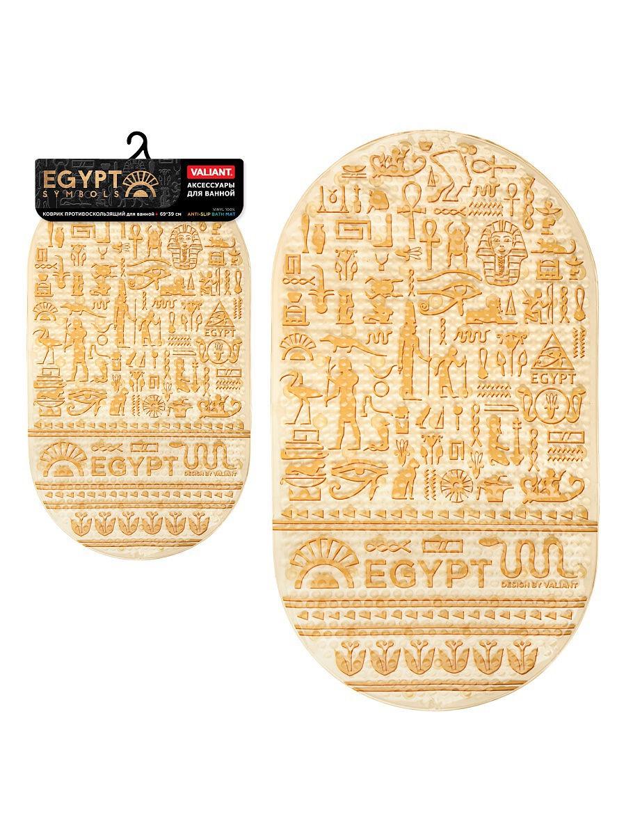 Коврик противоскользящий для ванной EGYPT SYMBOLS, на присосках, 69х39 см valiant коврик для ванны на присосах противоскольз 69 39 см egypt symbols