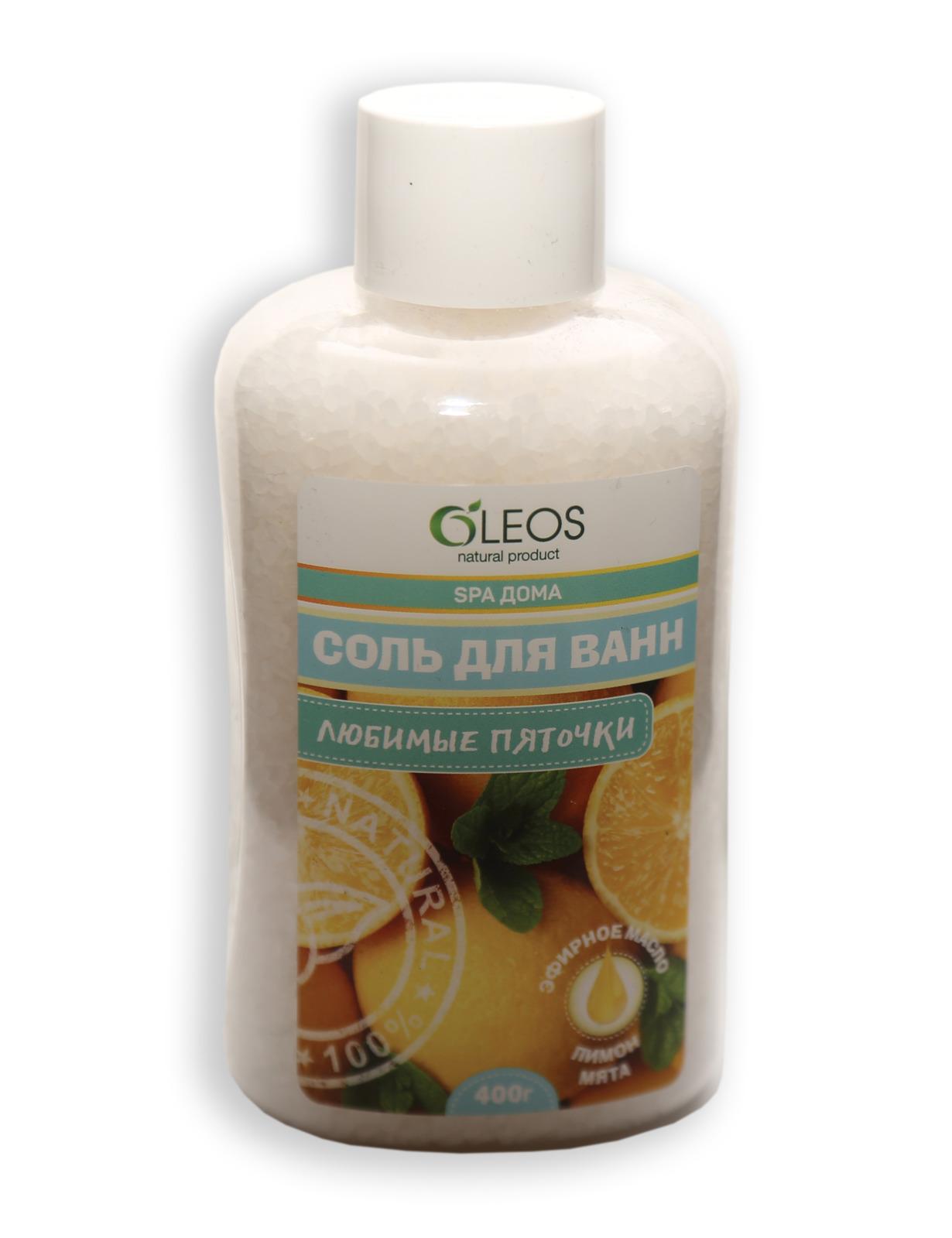 Морская соль для ванн Oleos Любимые пяточки, 400 г