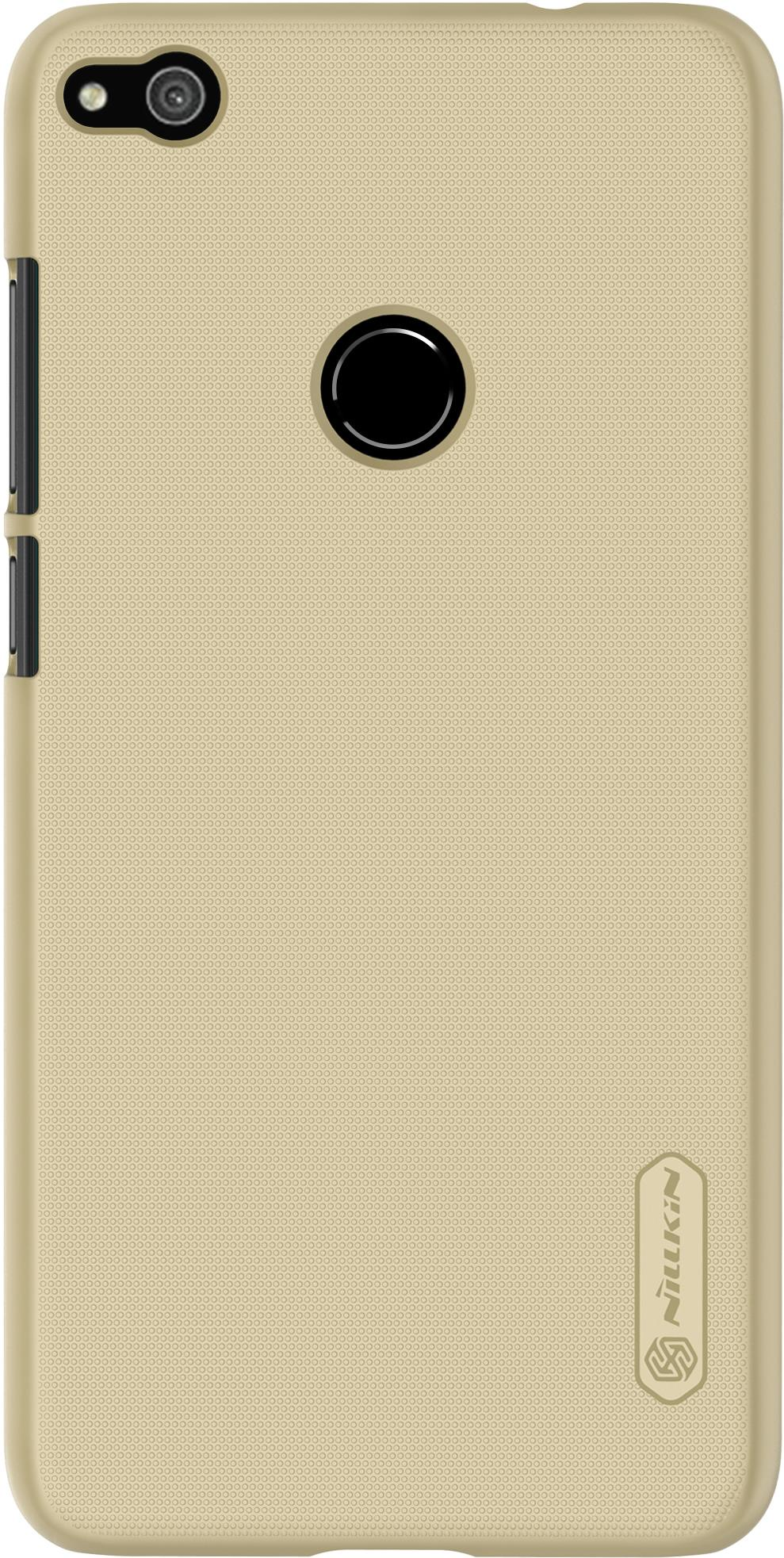 Чехол пластиковый для Huawei P8 Lite (2017)/Honor 8 Lite все цены