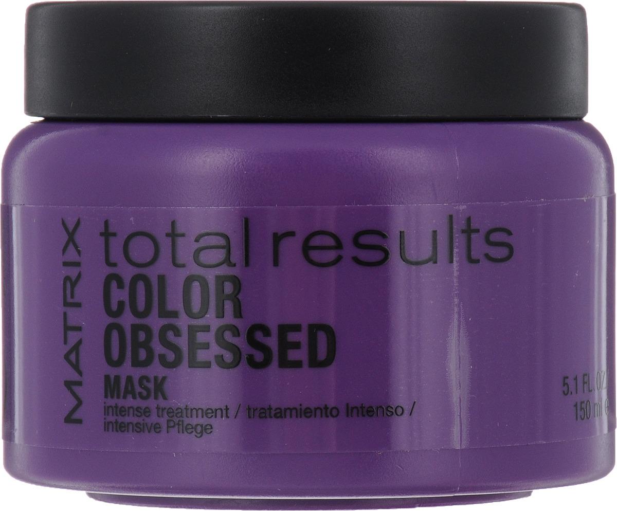 Matrix Total Results Color Obsessed Маска для окрашенных волос с антиоксидантами, 150 мл маска для окрашенных волос color obsessed mask total results 150 мл