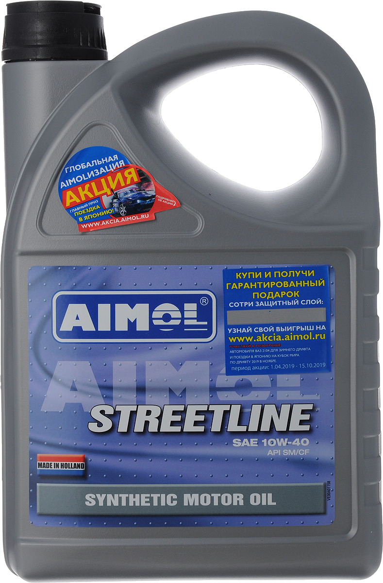Моторное масло Aimol Streetline, синтетическое, API SM/CF, SAE 10W-40, 4 л масло моторное rolf dynamic sae 10w 40 api sj cf 4 л