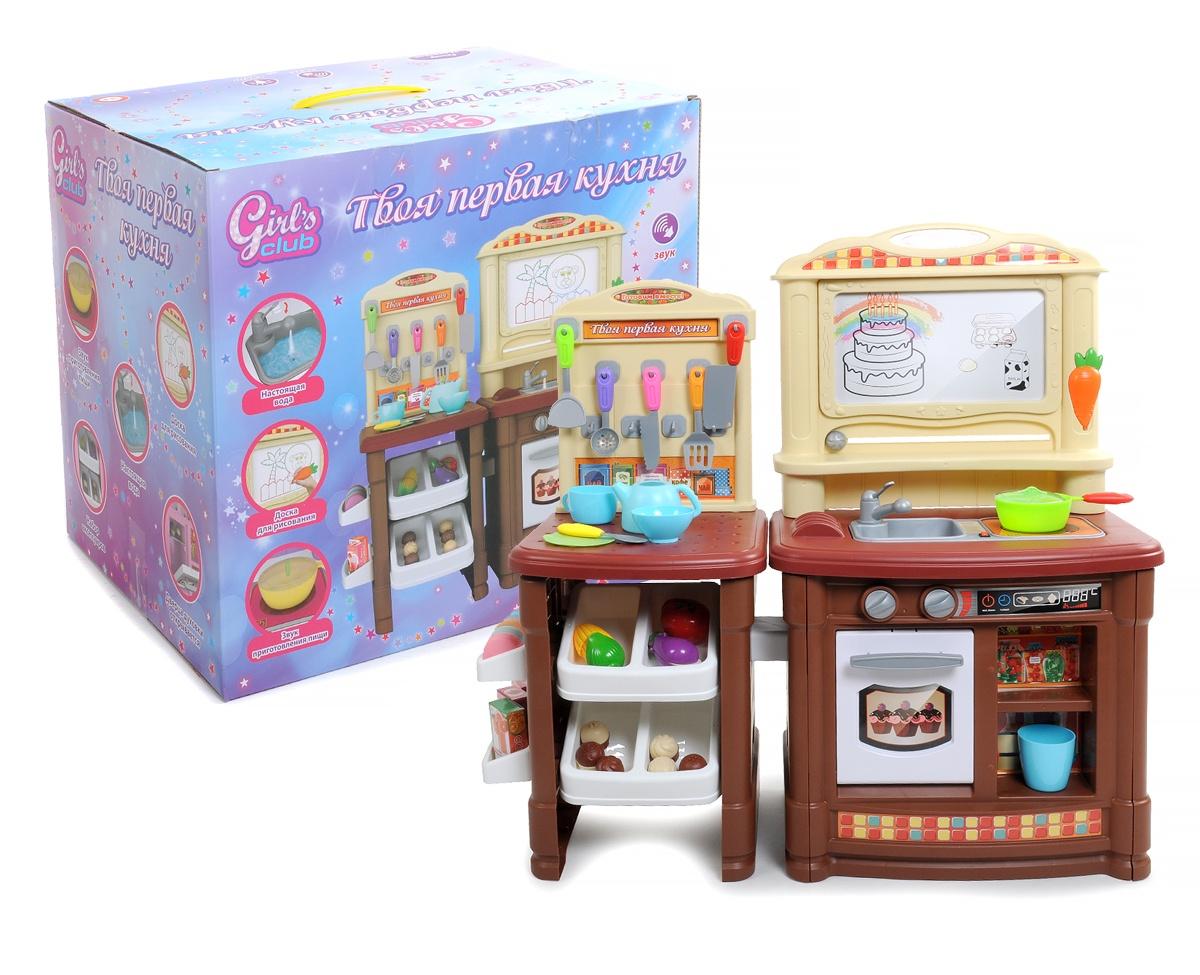 Набор Кухня Girls club на батарейках IT103820/GC