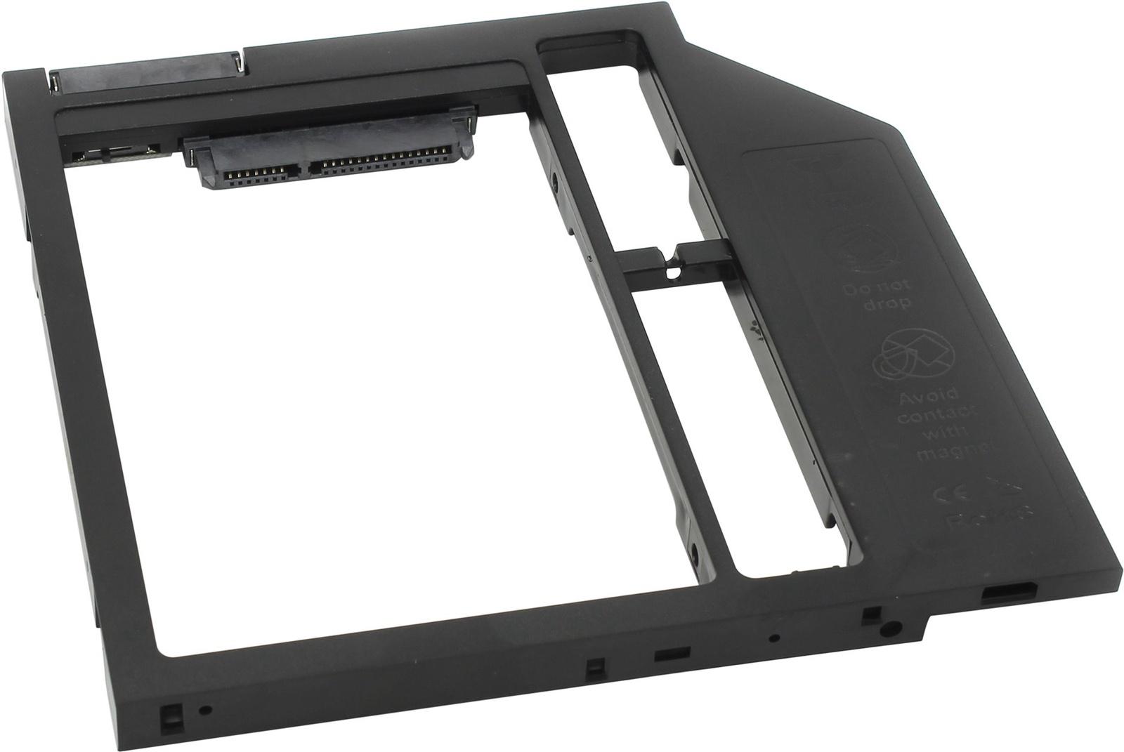 SS90, Адаптер для подключения HDD 2,5 дюйма к ноутбуку вместо DVD внешний контейнер для hdd 2 5 sata agestar subcp1 usb2 0 белый