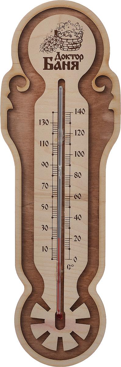 Термометр для бани и сауны Доктор Баня Узор ковш черпак доктор баня викинг 1л
