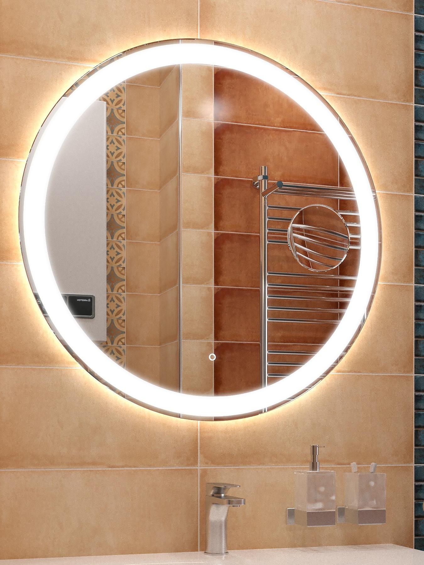 Фото - Зеркало с LED подстветкой Aroma lustro kolo zoom зеркало круг с подсветкой и увеличительным стеклом 70х70