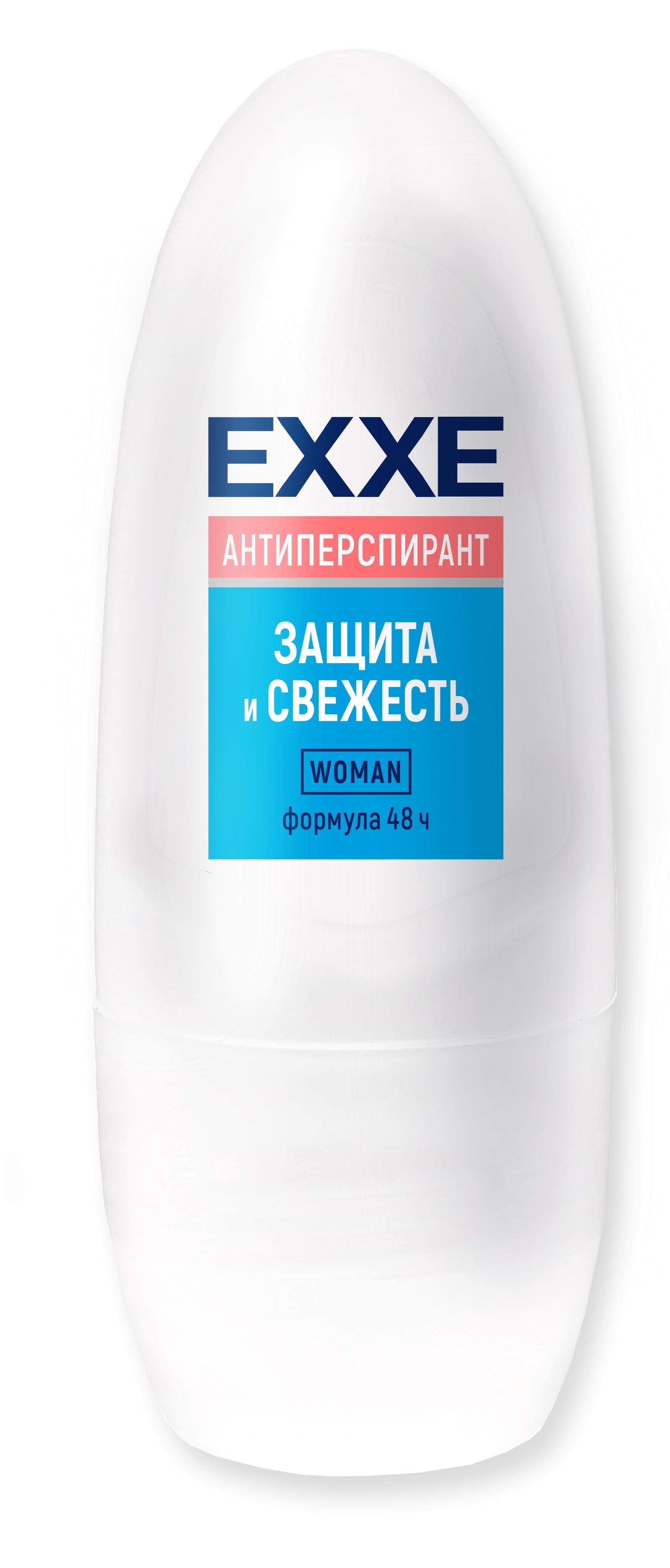 Женский антиперспирант EXXE Защита и свежесть 50 мл (роликовый) EXXE