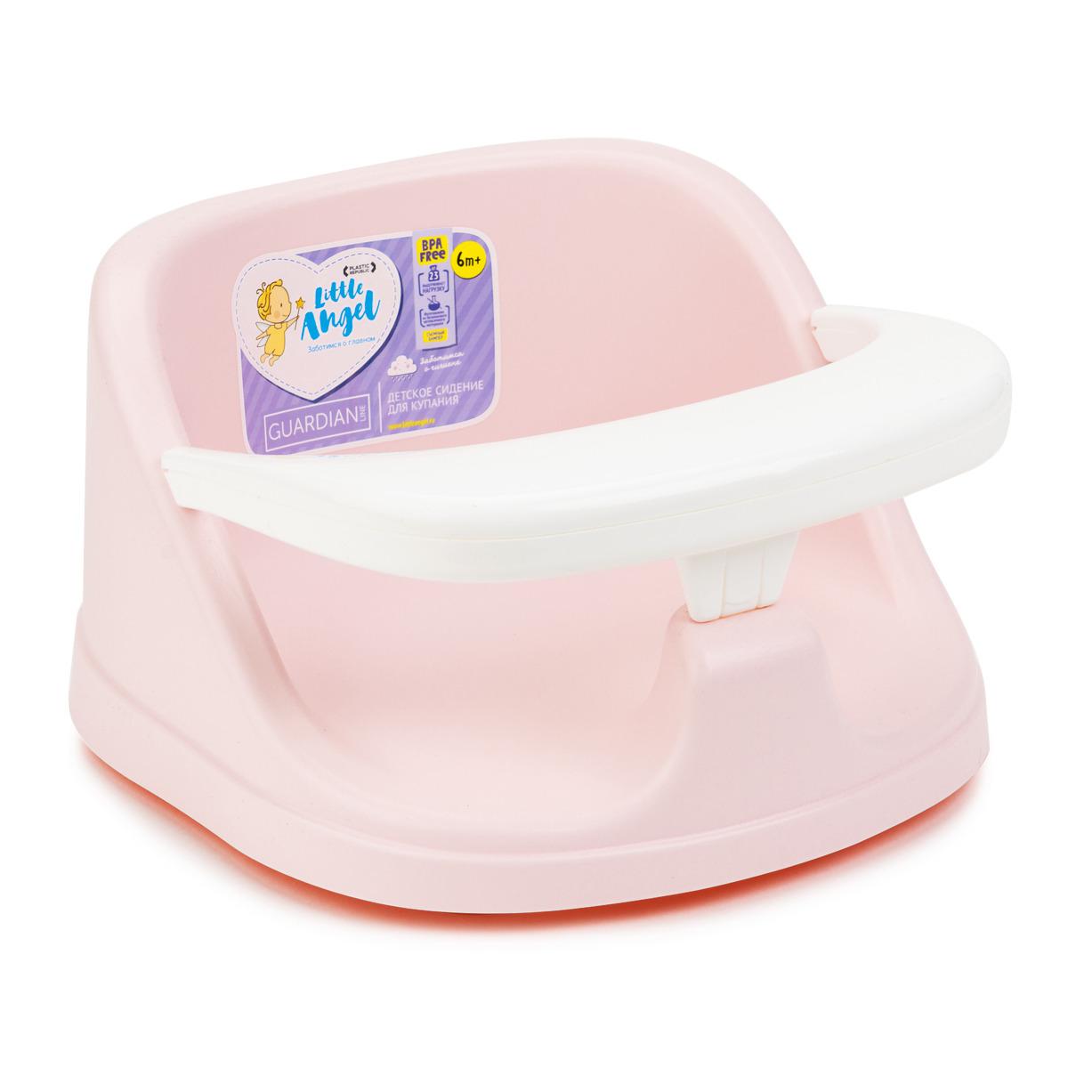 Стульчик для купания Little Angel Guardian, LA1790RSP, розовый