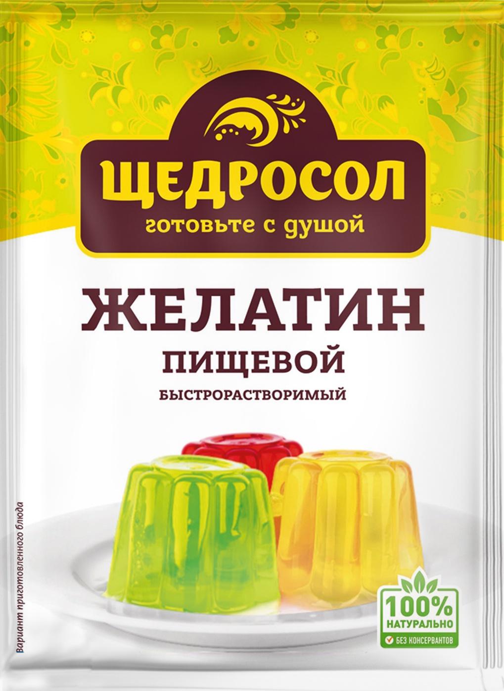 Желатин пищевой 40г, Щедросол для волос желатин