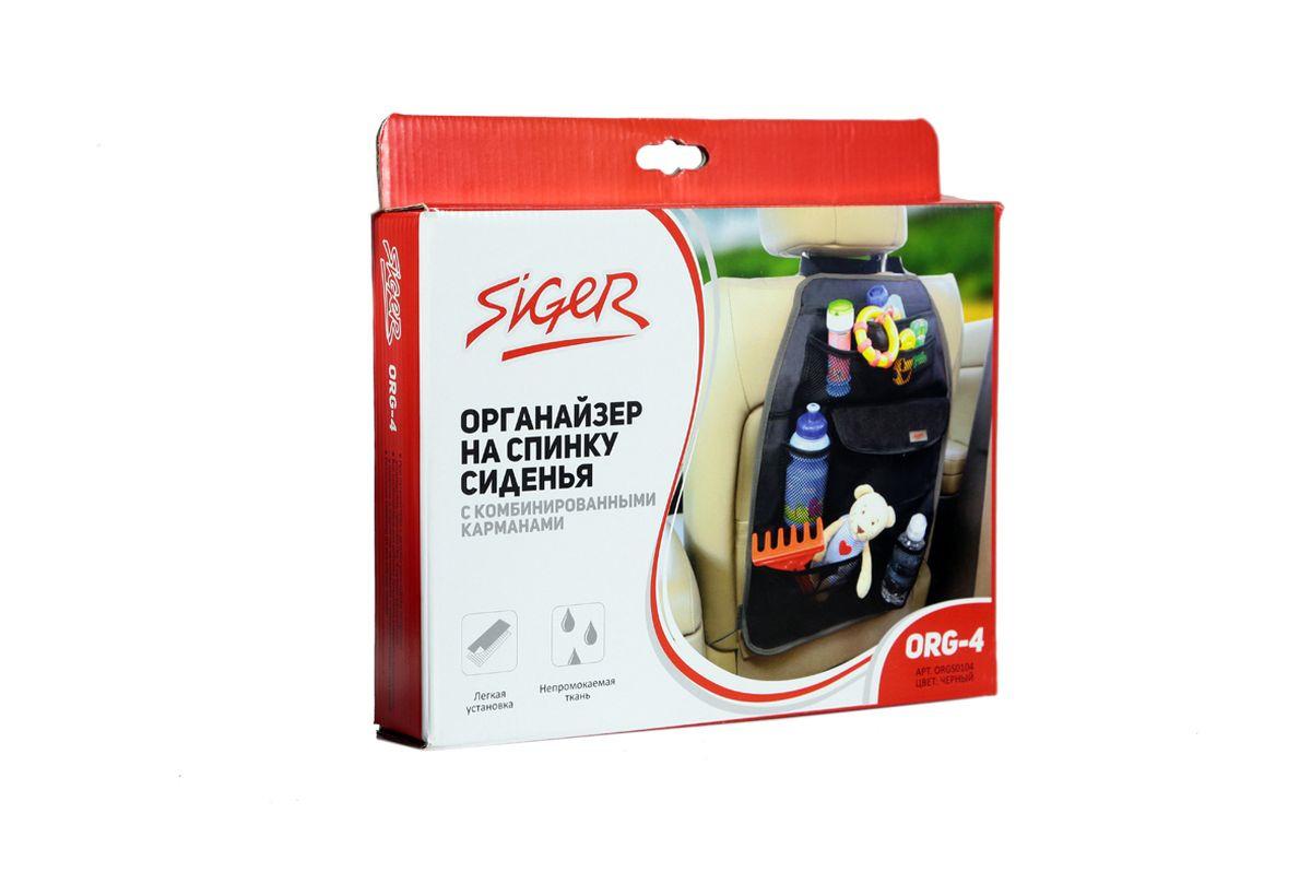 Органайзер на спинку сиденья Siger ORG-4, с комбинированными карманами, 59 х 38,5 см органайзер siger org 4 на спинку сиденья