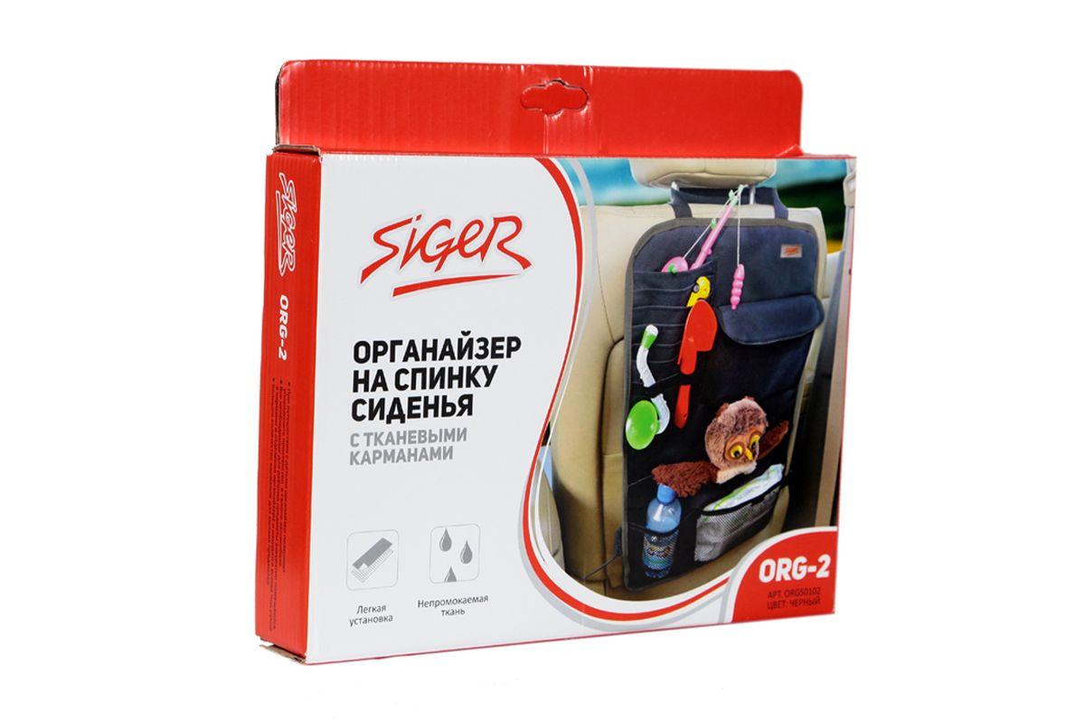 Органайзер на спинку сиденья Siger ORG-2, с карманами, 56,5 х 38 см органайзер siger org 4 на спинку сиденья