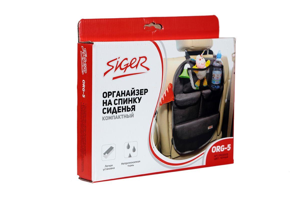 Органайзер на спинку сиденья Siger ORG-5, компактный, 55,1 х 36 см органайзер siger org 4 на спинку сиденья