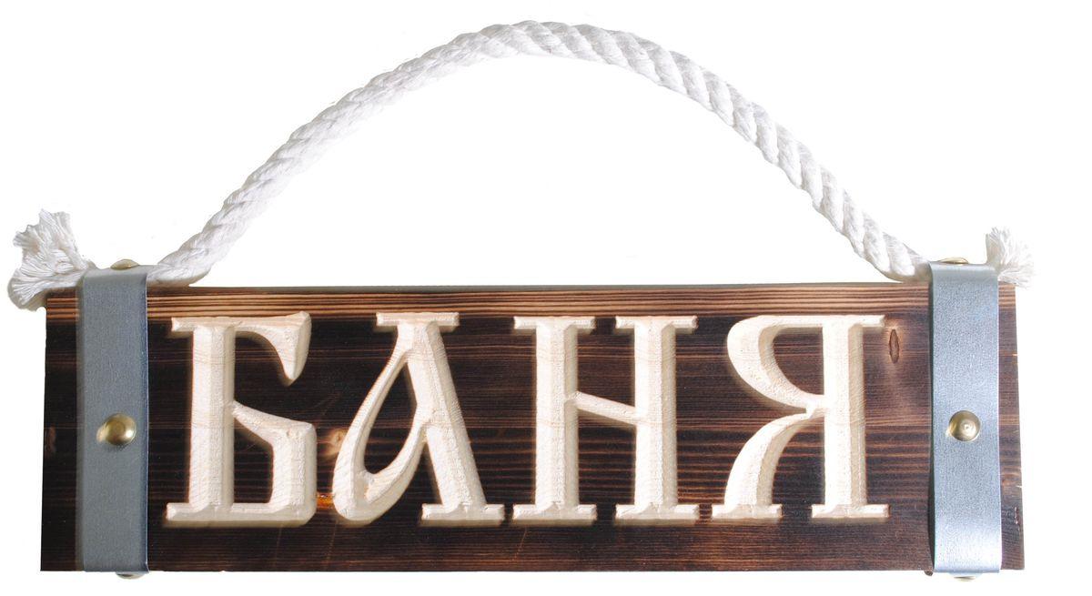 Дабличка для бани и сауны Доктор Баня Баня, 905929, 27 х 10 х 3 см баня для детей