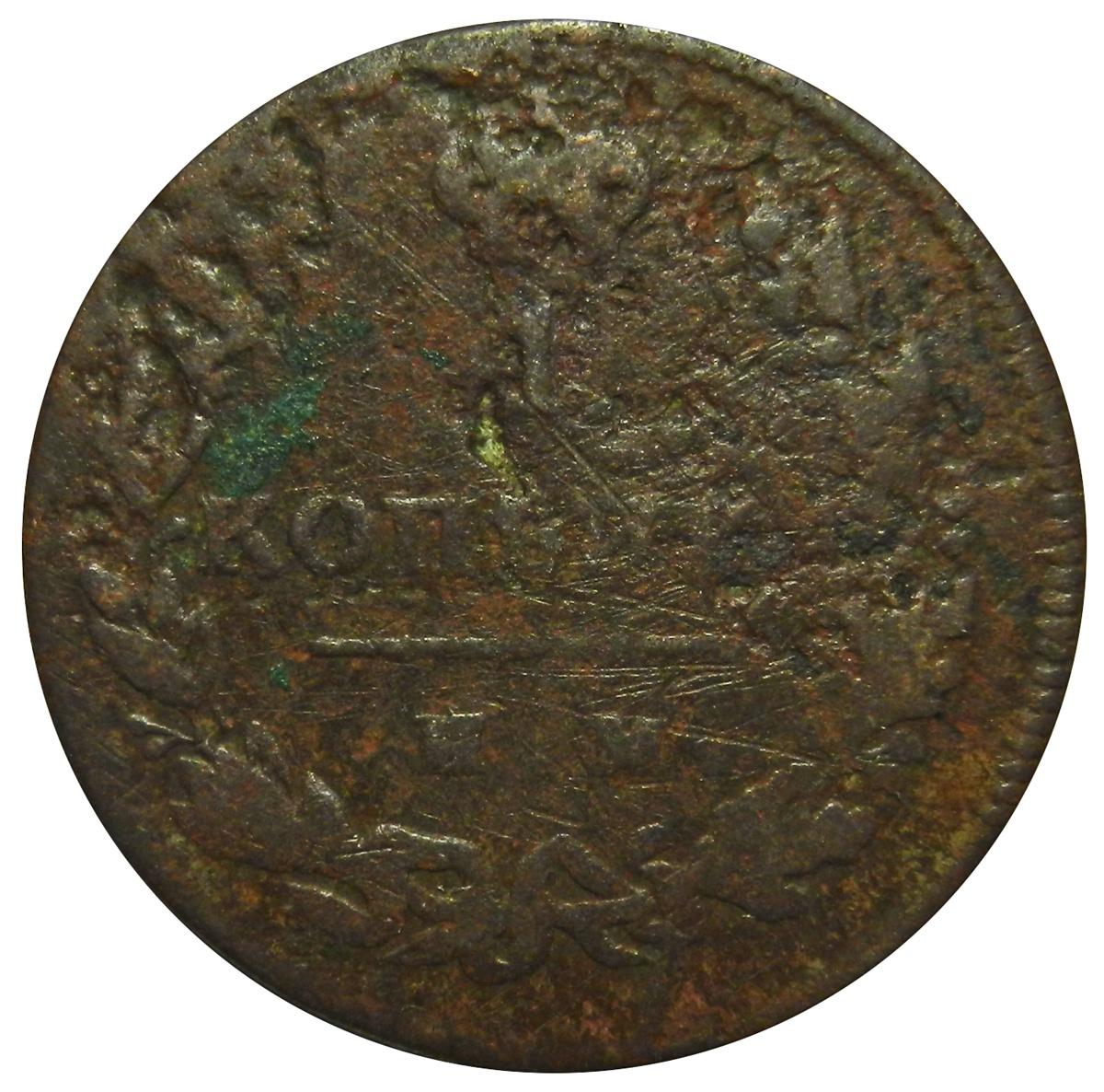 Монета 1 копейка. Медь. Российская Империя, 1813 год (ИМ ПС) VF-