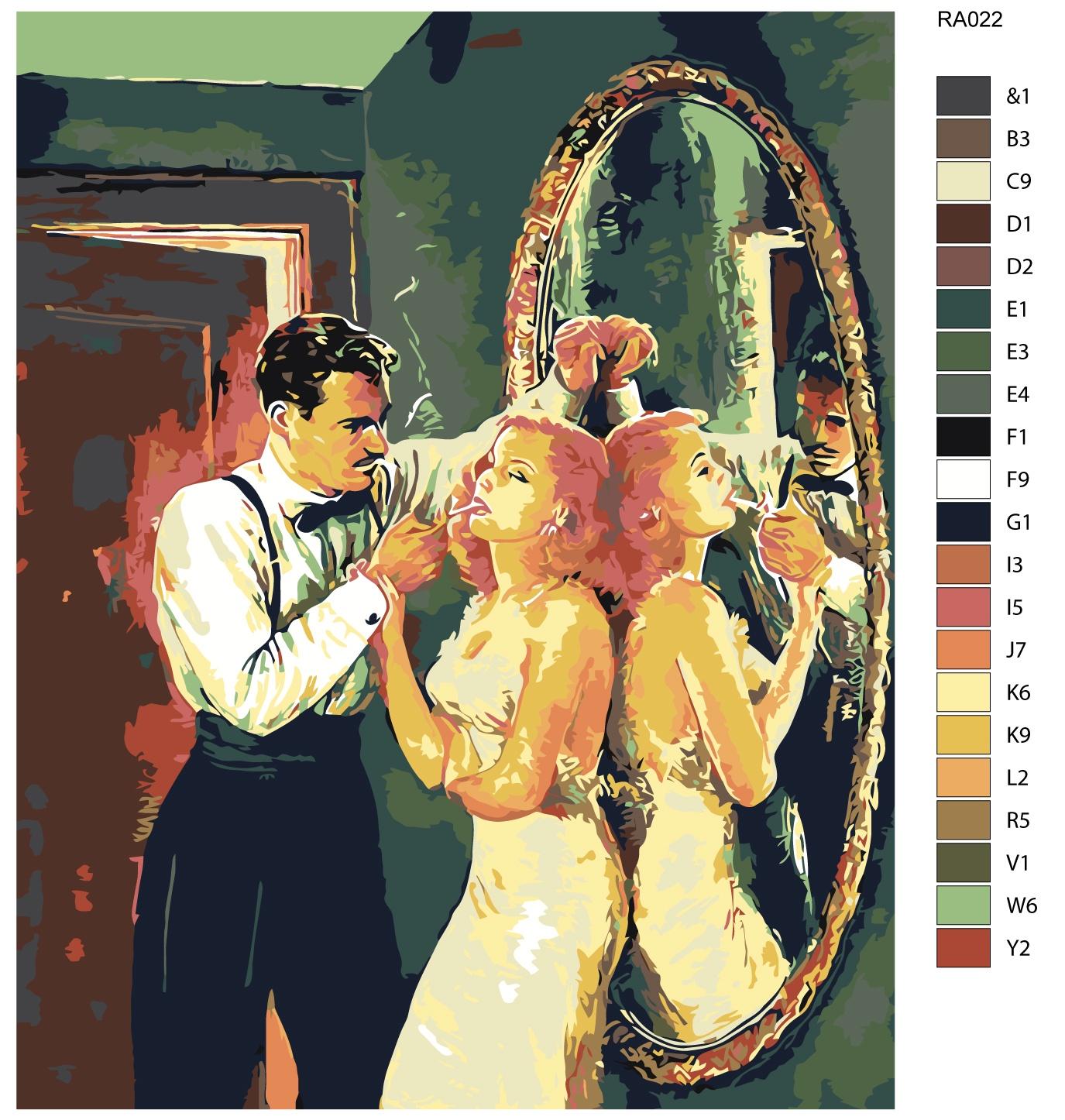 Картина по номерам, 80 x 100 см, RA022