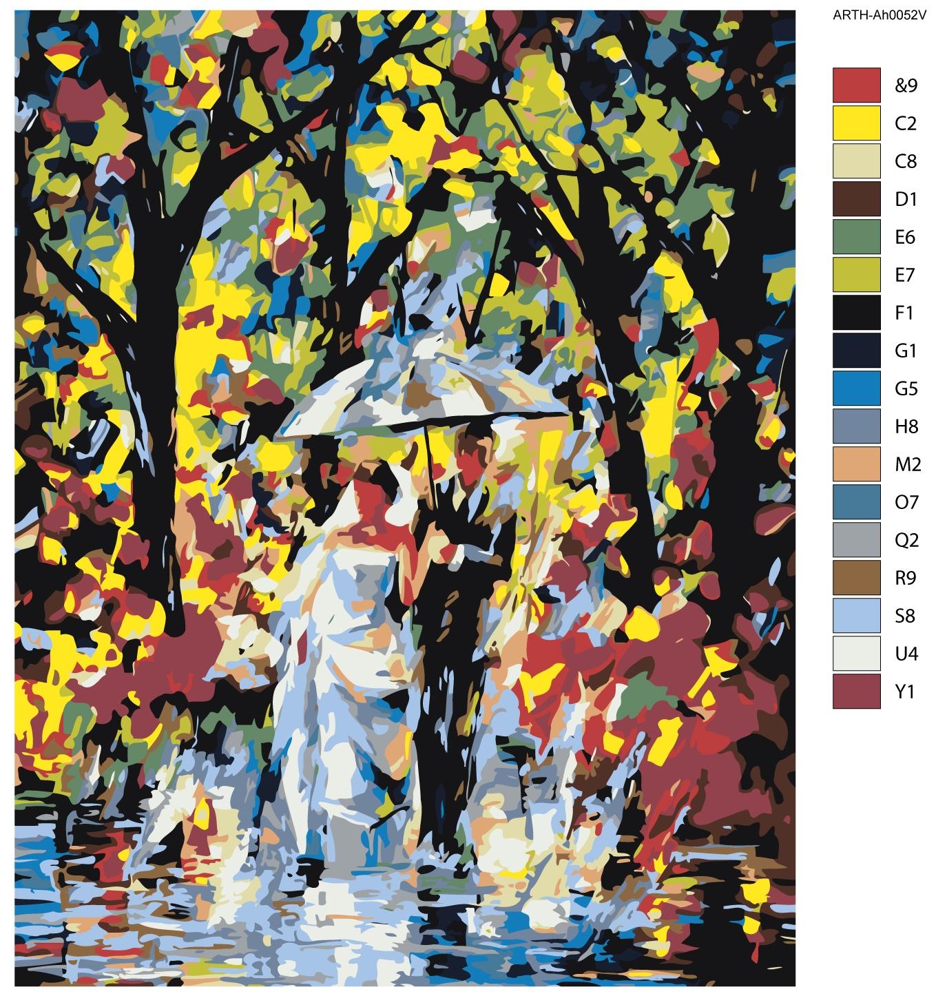 Картина по номерам, 80 x 100 см, ARTH-Ah0052V