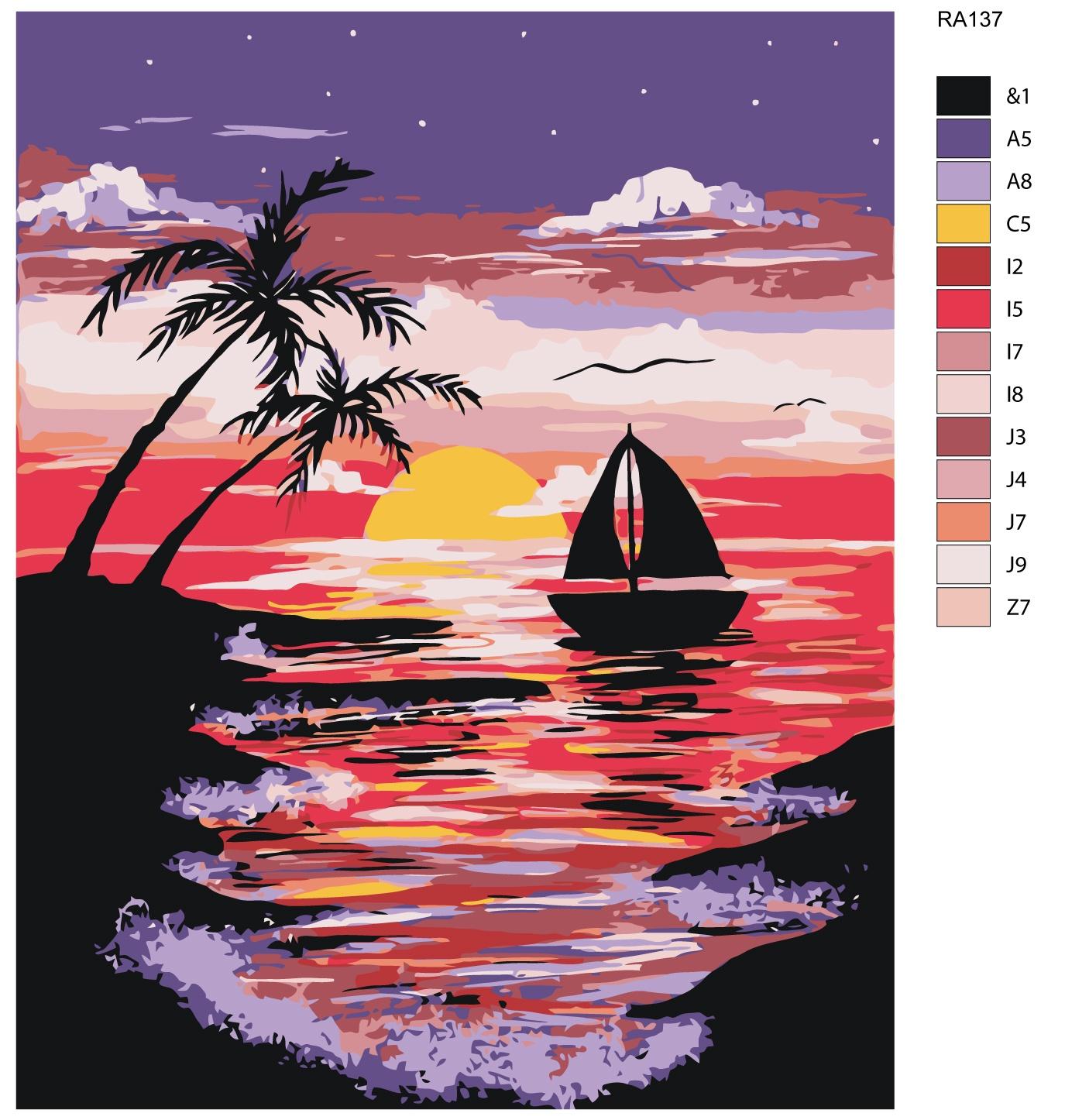 Картина по номерам, 80 x 100 см, RA137