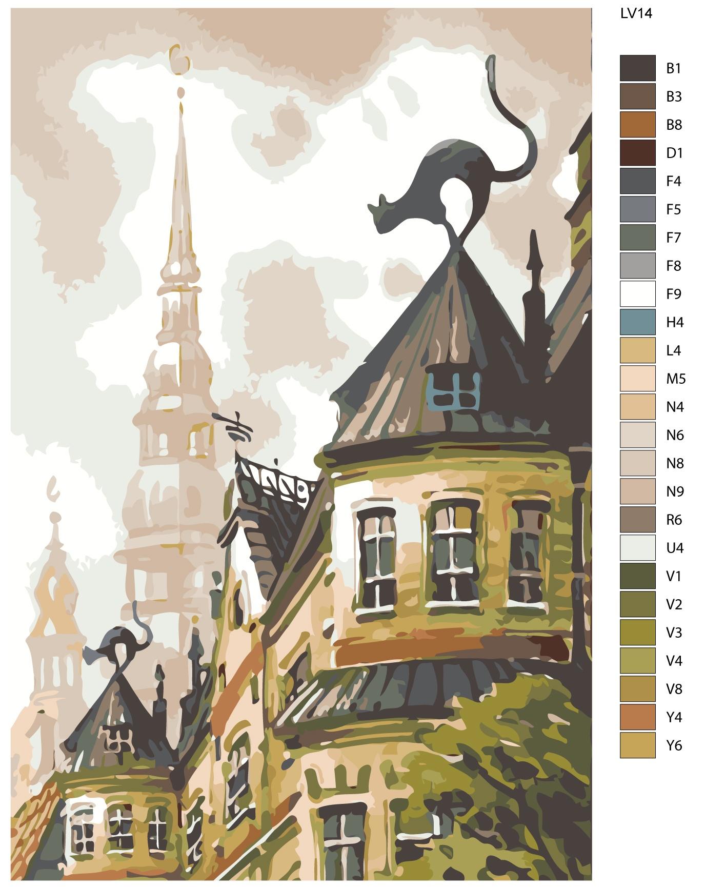 Герои, открытки с зданием