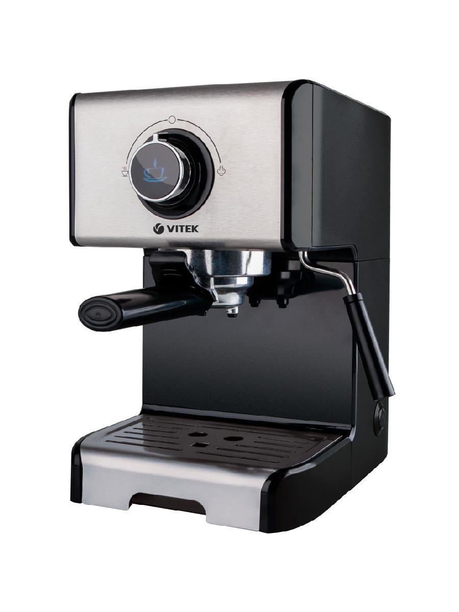 Кофеварка VITEK Мощность 1250 Вт Давление 15 бар Съёмный резервуар для воды 1,2 л.