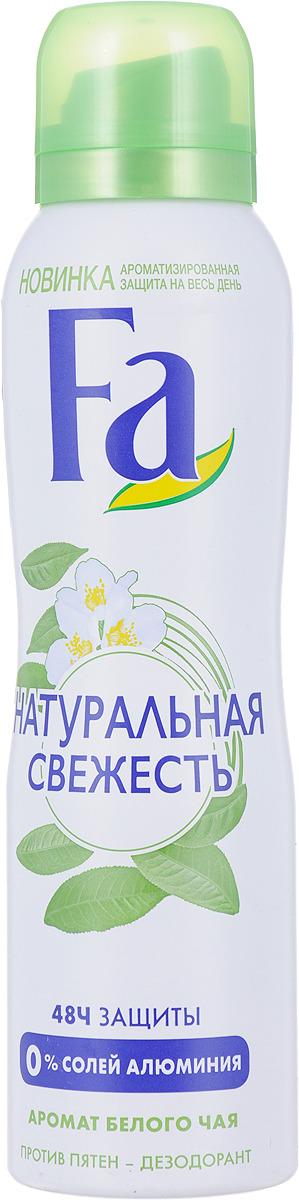 FA Дезодорант-аэрозоль женский Природная Свежесть Белый Чай, 150 мл гель д душа fa природная свежесть белый чай и бамбук 750мл