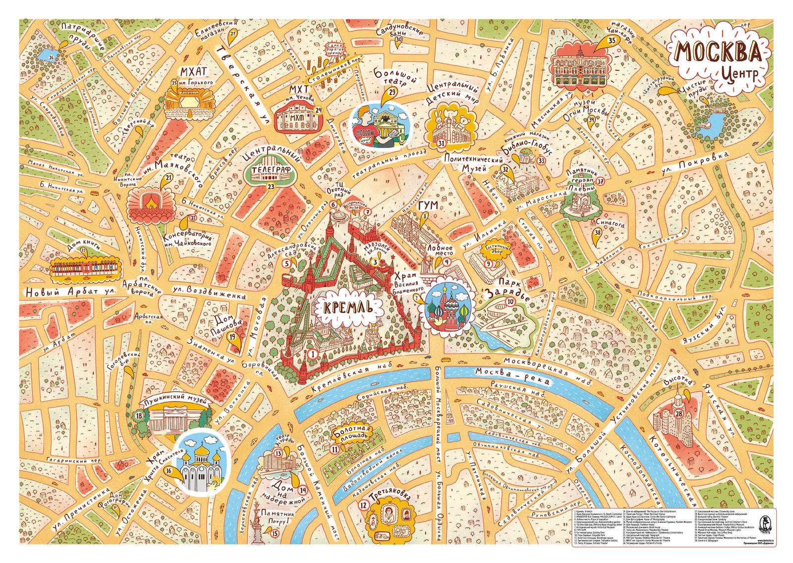Настенная карта МОСКВА. ЦЕНТР, подарочная в тубусе карта карта мира для детей в картонном тубусе