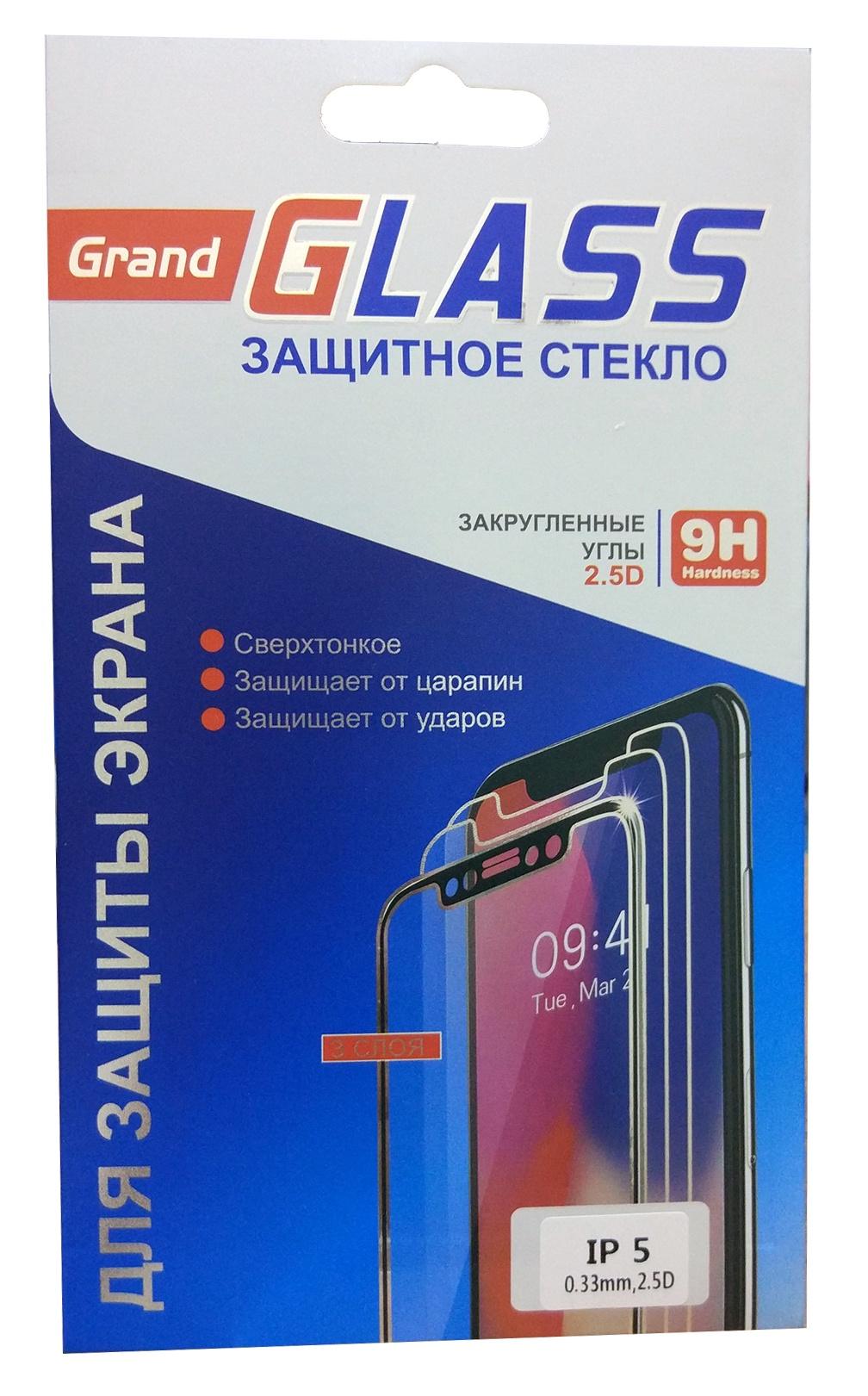 Защитное стекло для iPhone 5 / 5S / 5C / SE защитное стекло полноклеевое full screen для apple iphone 5 5c 5s se черное