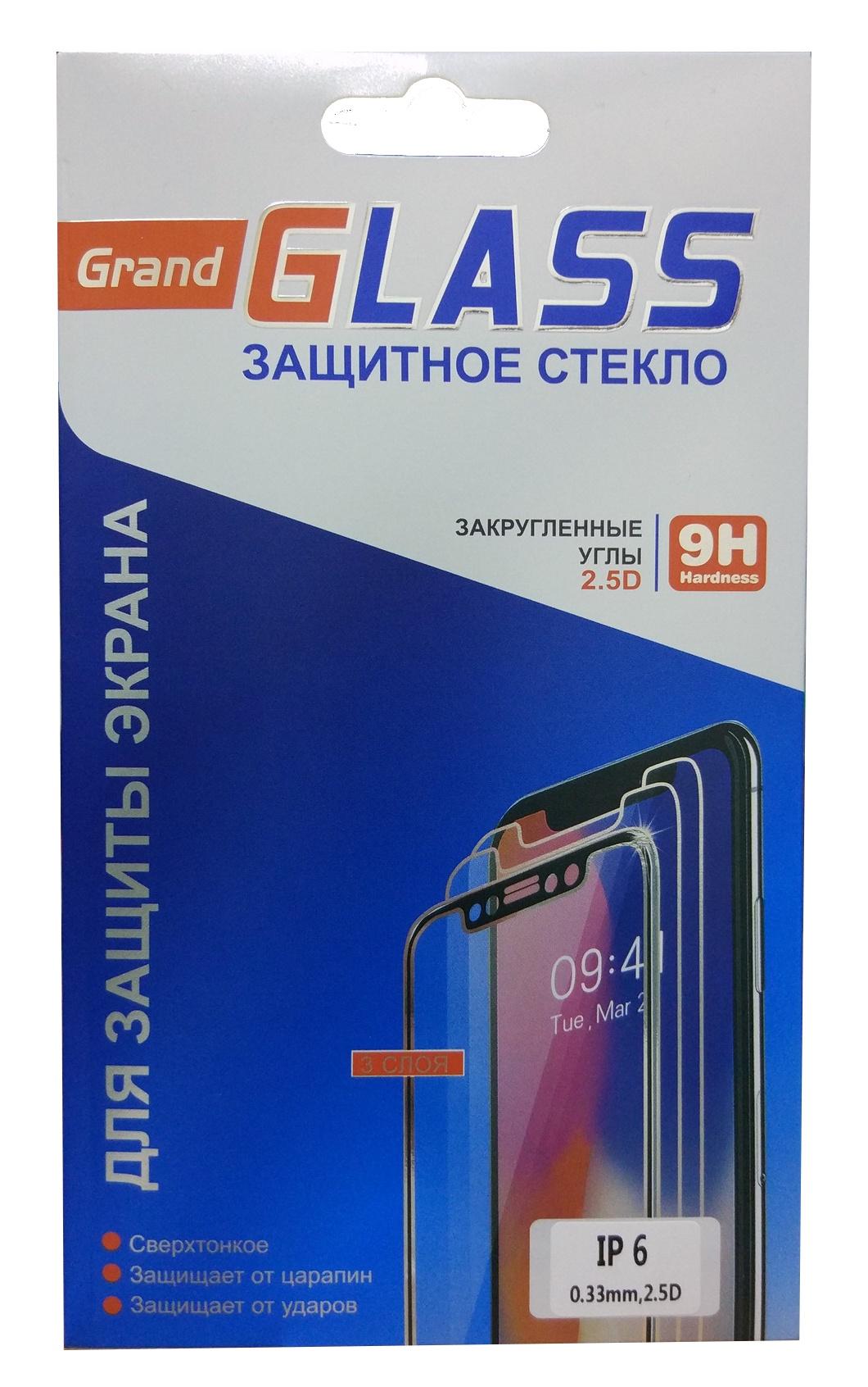 Защитное стекло для iPhone 6 / 6S защитное стекло с силиконовыми краями perfeo для черного iphone 6 6s глянцевое pf tg3d iph6 blk