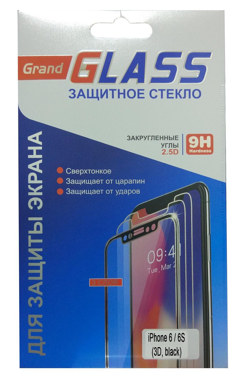 Защитное 3D стекло для iPhone 6 / 6S (черная рамка) цена и фото