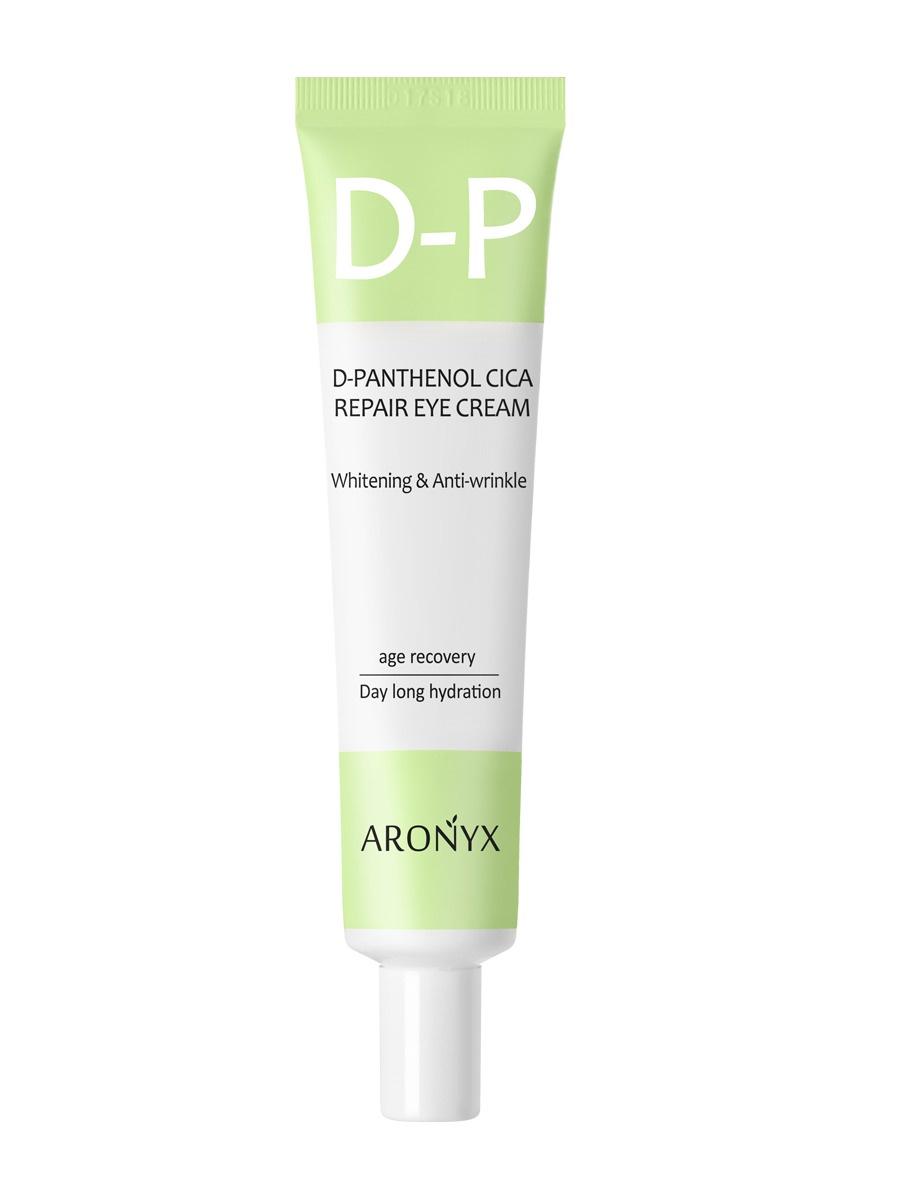 AronyxВосстанавливающий крем для кожи вокруг глаз с пантенолом и пептидами Medi Flower