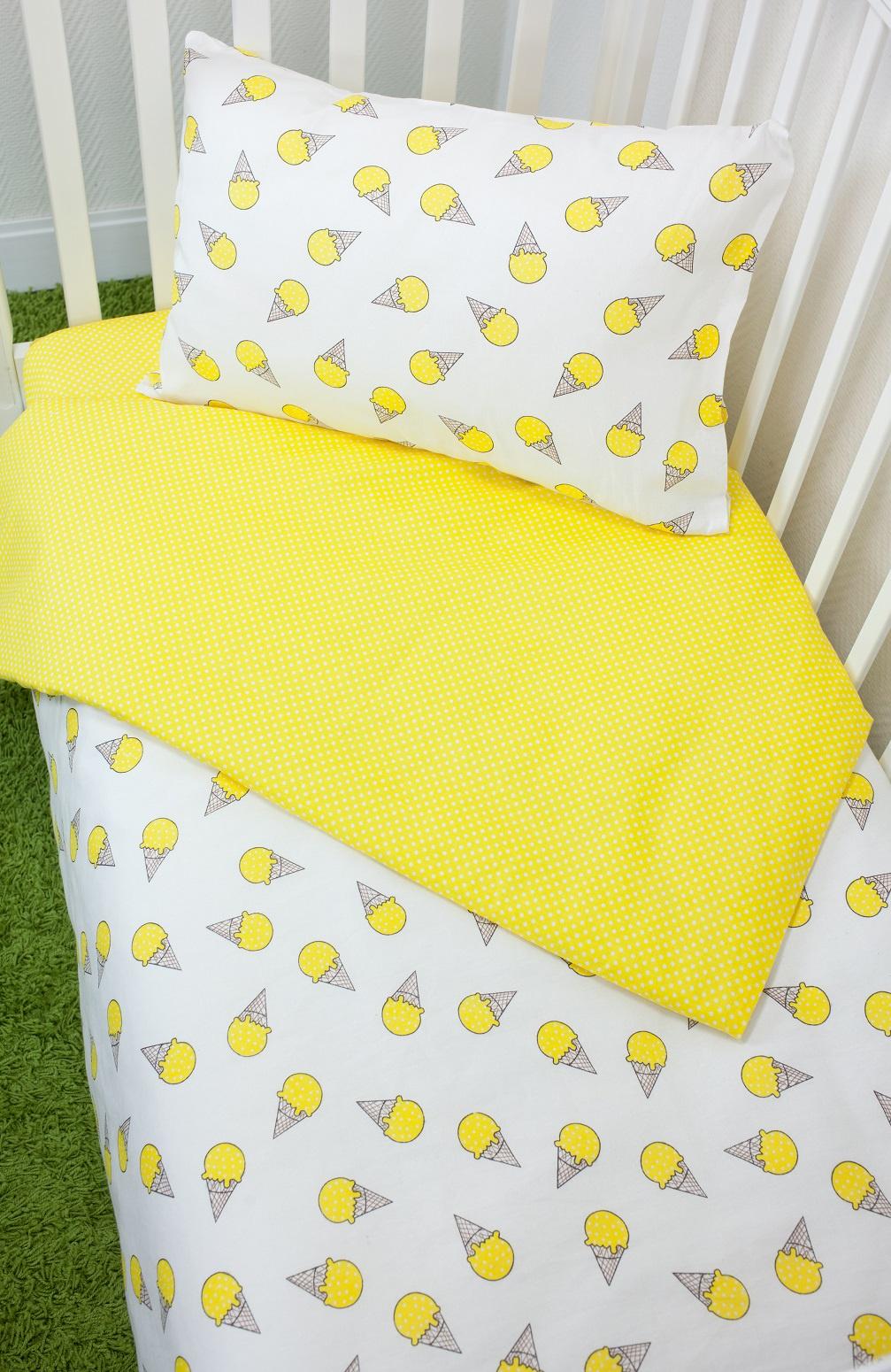 Комплект постельного белья для малышей Magic City Лимонный десерт комплект постельного белья облачко дельфин в детскую кроватку с простынью на резинке 186903