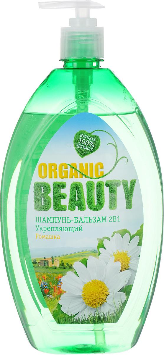 Шампунь-бальзам для волос 2в1 Organic Beauty Укрепляющий, 1 л шампунь бальзам 2в1 для волос укрепляющий 1 л