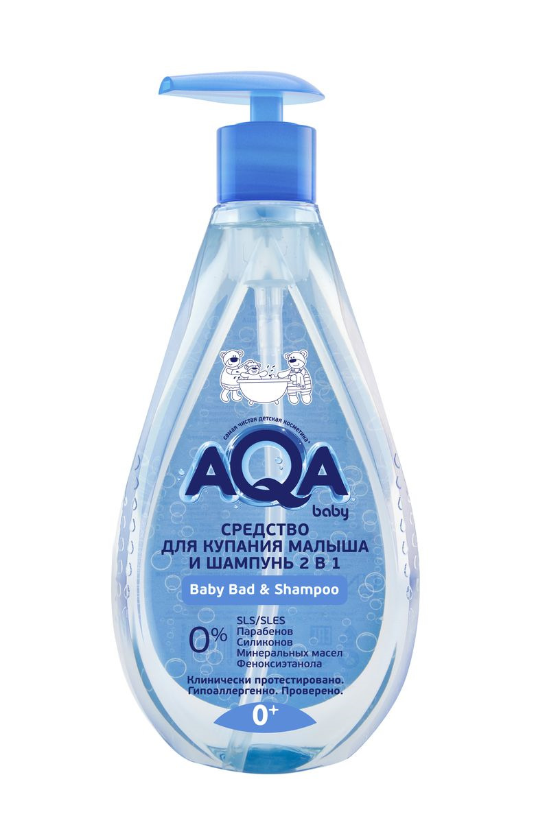 Средство для купания и шампунь AQA Baby 2 в 1, 250 мл шампуни и бальзамы aqa baby средство 2 в 1 aqa baby kids шампунь и гель для душа для девочек 250 мл