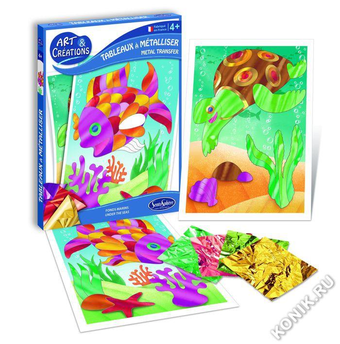 Набор для детского творчества SentoSphere Волшебные рыбки