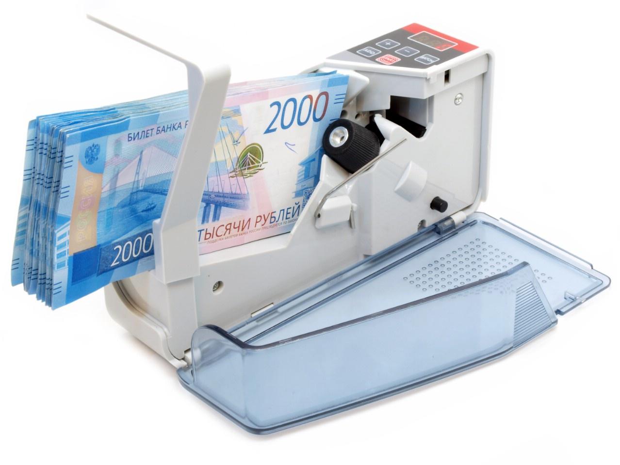 Портативный счетчик банкнот Sititech BC1015