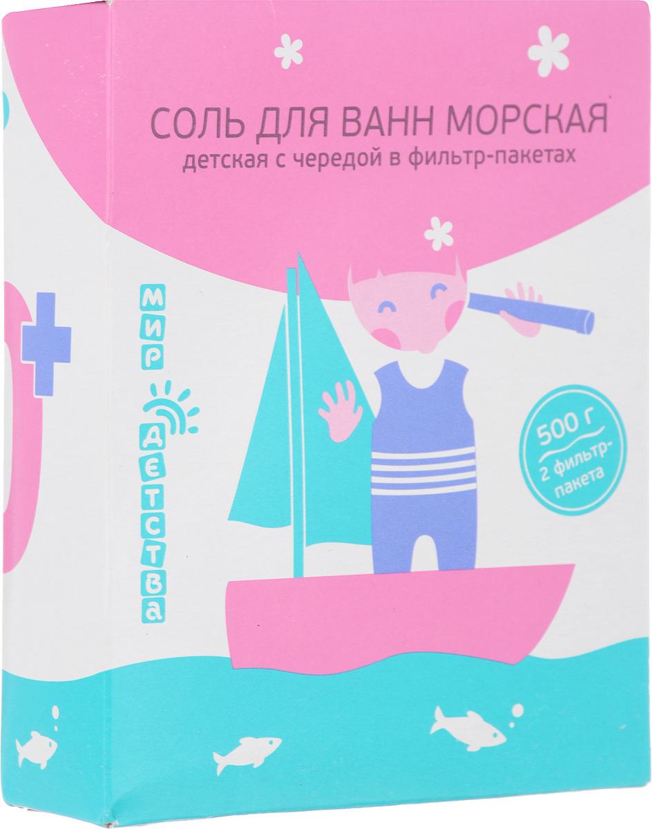Мир детства Соль для ванн детская с чередой 500 г