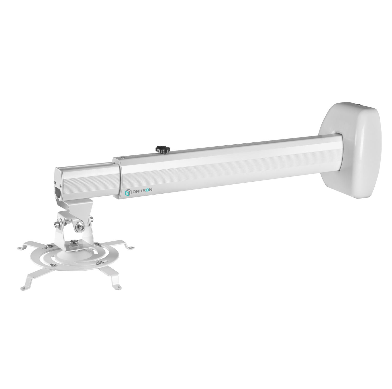 ONKRON настенный кронштейн для проектора, белый K3D
